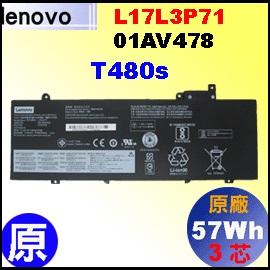 原廠 01AV478【T480s = 57Wh】Lenovo ThinkPad T480s 內建式電池【3芯 】