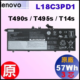 原廠 L18C3PD1【T490s = 57Wh】LenovoThinkPad T490s T495s T14s 電池