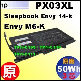 原廠【 PX03XL = 50Wh 】HP Envy M6 , touchsmart14 電池