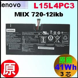 原廠 L15L4PC3【Miix720】Lenovo Miix 720-12ikb 電池【4芯】