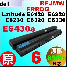 原廠 RFJMW【 E6320= 65Wh】Dell Latitude E6120 E6220  E6230 E6320 E6330 電池【6芯】