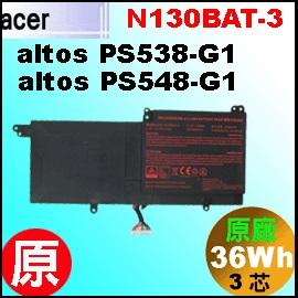 原廠【N130BAT-3 = 36Wh】acer altos PS538-G1 PS548-G1 電池
