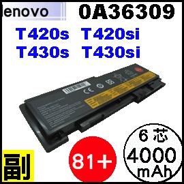【 T430s = 40Wh】Lenovo ThinkPad T420s T430s 電池【6芯 】