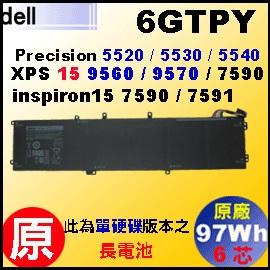 原廠 6GTPY【 XPS15 9560 = 97Wh】Dell XPS15 9560 9570 / Precision 5520 5530 電池【6芯】