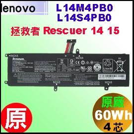 原廠 L14M4PB0【L14S4PB0 = 60Wh】Lenovo Rescuer Savior 14-isk 15-isk 電池