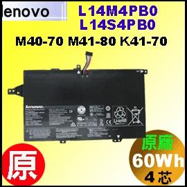 原廠 L14S4P21【M41-70 = 60Wh】Lenovo M41-70 K41-70 電池