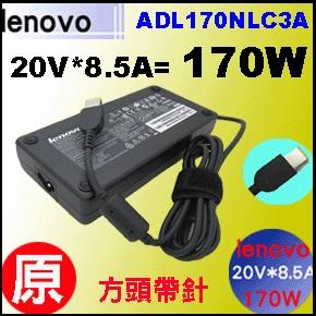 方型接頭原廠170W【原廠lenovo 變壓器】Lenovo 20V * 8.5A ,方型接頭