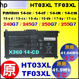 原廠 HT03XL【 250G7 = 41.9Wh 】HP Pavilion 14-ce 14-cf 14-ck 15-cs 15-da 15-db 電池
