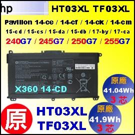 原廠 TF03XL【 Pavilion14-bf = 41.7Wh 】HP Pavilion 14-bf 14-bp 15-cc 15-cd 15-ck 電池