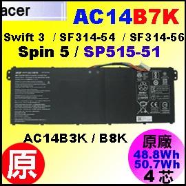 原廠 AC14B7K【 AC14B7K= 50.7Wh】Acer SF314-51 SF314-56 SP515-51 電池【3芯】