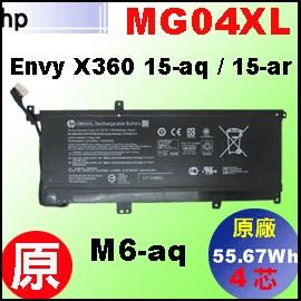 原廠 MB04XL【 15-AQ = 55Wh】HP Envy X360 15-aq 15-ar / M6-aq 電池【4芯】