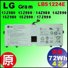 原廠 LBS1224E【 14Z980= 72Wh】LG Gram 13Z980 14Z980 15Z980 電池