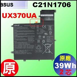 原廠 C21N1706【UX370UA = 39Wh】 Asus vivobook UX370UA電池【2芯】