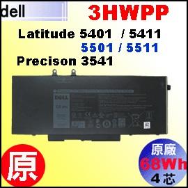 原廠 3HWPP【 Latitude 5401 = 68Wh】Dell Latitude 5401 5411 5501 5511  電池【4芯】