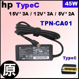 原廠 45W TypeC【hp 變壓器】hp 45W, TypeC / USB-C 接頭