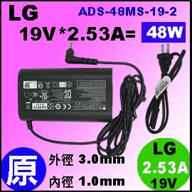 3010mm 原廠【48W LG 】LG 19V * 2.53A = 48W , 3.0 *1.0mm