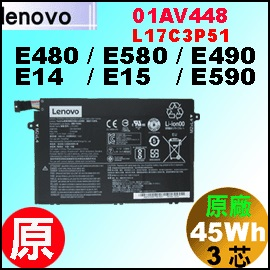 原廠 E480【01AV448  = 45Wh】Lenovo thinkPad E480 E485 E580 E585 電池