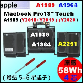 A1989【 A1964= 58Wh】Apple TouchBar MacBook Pro13 A1989 (Y2018~2019) 電池