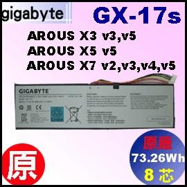 原廠【GX-17s = 73.26Wh】gigabyte AORUS X3 plus v3 v5 / X7 v2 電池