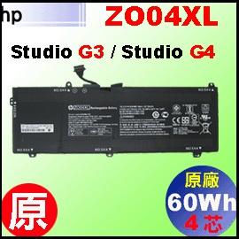 原廠ZO04XL【Studio G3 = 64Wh 】HP Zbook StudioG3 / StudioG4  電池