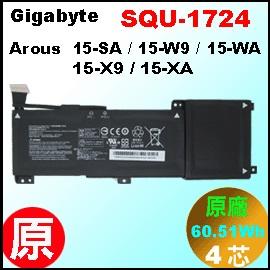 原廠【SQU-1724 = 60.51Wh】gigabyte Aorus 15-SA 15-W9 15-WA 15-X9 15-X1A 電池