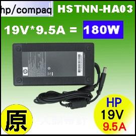 原廠 大頭帶針【180W 變壓器】HP 19V * 9.5A  大頭帶針7.4 * 5.0mm 變壓器【PA-1181-02AB】