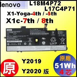 原廠 L17C4P71【X1c 第七代】Lenovo X1c-7th 8th / X1-Yoga-4th 5th  電池【4芯】