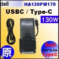Type-C【Dell 130W Type-C】20A 6.5AUSB-C type-C  變壓器【HA130NM170】
