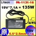 原廠135W【 Delta 變壓器】Liteon 19V * 7.1A 135W, 5.5/2.5mm接頭【PA-1131-08】