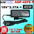 原廠【acer 45W 變壓器】19V * 2.37A  , 3.0/1.1mm 接頭