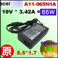 原廠【65W Acer 變壓器】Acer 19V 3.42A, 5.5/1.7mm 變壓器【ADP-65VH F】