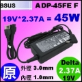 3010mm 原廠【45W T300chi 】Asus 19V * 2.37A = 45W , 3.0 *1.0mm