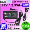 3010mm 原廠【48W T300chi 】Asus 19V * 2.53A = 48W , 3.0 *1.0mm