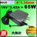 40135mm【65W 原廠 U38DT 充電器 】Asus 19V * 3.42A = 65W , 方塊型, 4.0 *1.35mm 接頭