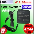 原廠【90W 原廠】Asus 19V * 4.74A = 90W , 方塊型, 4.0 *1.35mm