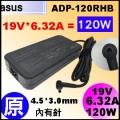 原廠 4530mm 帶針【120W UX501 充電器 】Asus 19V * 6.32A  ,4.5 * 3.0mm 接頭