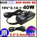 原廠 40W【Asus 變壓器】19V * 2.1A (5.5/2.5mm 接頭)