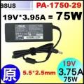 原廠 75W【 Asus 變壓器】Asus 19V 3.95A  5.5/2.5mm【PA-1750-04】U36s