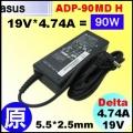 原廠 90W【 Asus 變壓器】Asus 19V *4.74A , 5.5/2.5mm