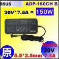 原廠150W【 Asus 變壓器】Asus 19.5V * 7.7A   5.5/2.5mm 變壓器【ADP-150NB D】