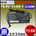 原廠 Chicony【230W 變壓器】Asus 19.5V * 11.8A 230W, 5.5/2.5mm 變壓器【A17-230P1A】