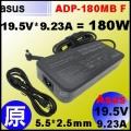 原廠180W【Asus 變壓器】Asus 19.5V * 9.23A , 5.5/2.5mm 變壓器