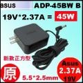 原廠 45W【方塊型 Asus 變壓器】Asus 19V * 2.37A  5.5/2.5mm 變壓器