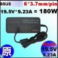 原廠 6037mm帶針【180W 充電器 】Asus 19.5V * 9.23A = 180W ,6.0 * 3.7mm 接頭內有針