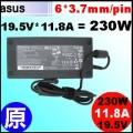 原廠 6037mm帶針【230W 充電器 】Asus 19.5V * 11.8A = 230W ,6.0 * 3.7mm 接頭內有針
