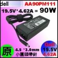 4.5*3.0mm 帶針【原廠 Dell 90W 變壓器】Dell 19.5V * 4.62A= 90W, 4.0 * 3.0mm 內有針