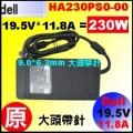 原廠【230W Dell 充電器】19.5V * 11.8A 大頭帶針 (9.0*6.3mm接頭)
