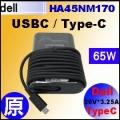 原廠 Type-C【Dell 65W USB-C】20A 3.25A USB-C type-C  變壓器【HA45NM170】