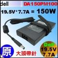 原廠 【150W Dell 充電器】19.5 * 7.7A 變壓器 DA150PM100-00