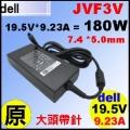 原廠【180W Dell 充電器】19.5 * 9.23A, dell變壓器 JFV3V